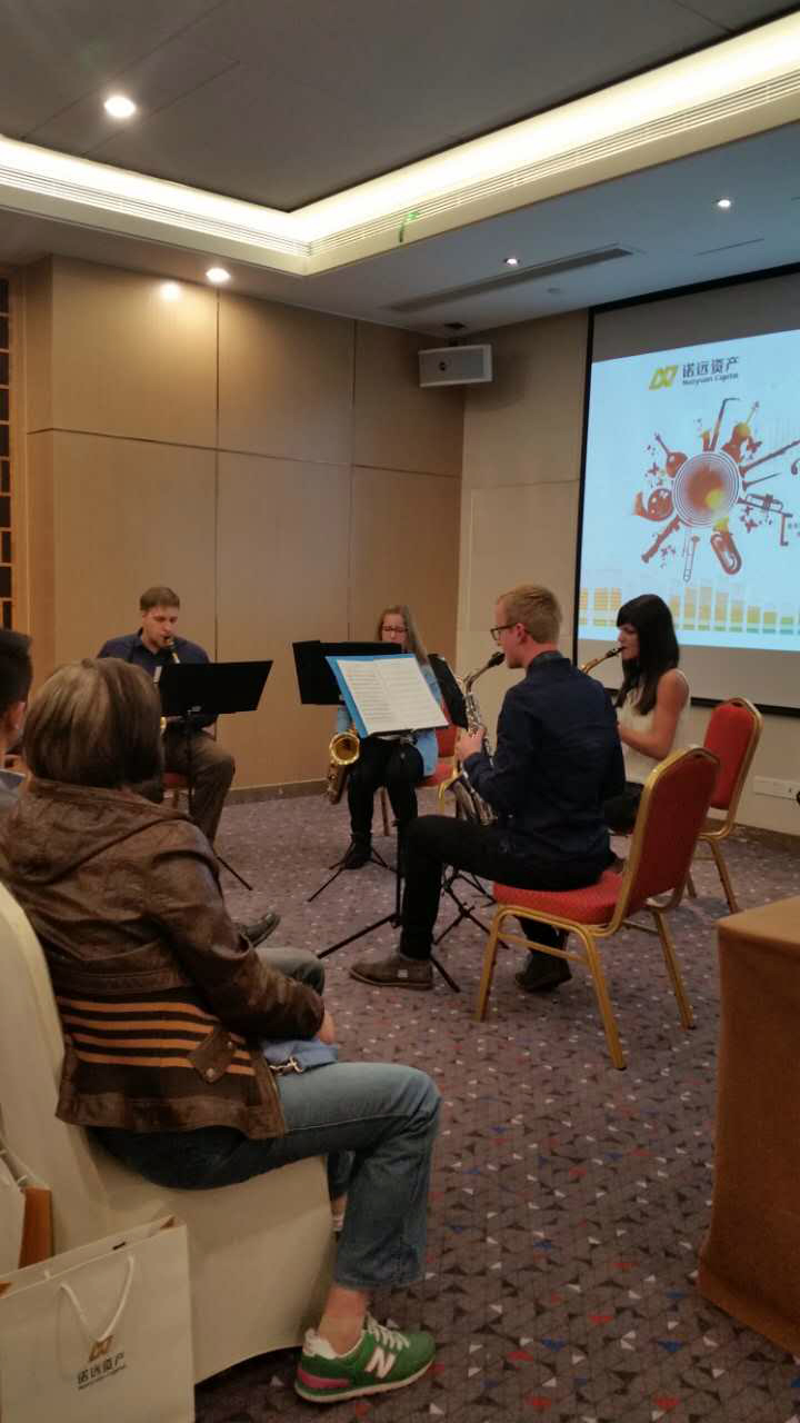 Konzert im Holiday-Inn Hotel